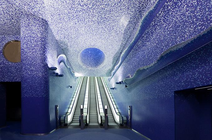 Station metro naples